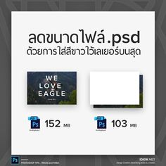 20Photoshop_Tips_2