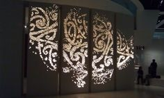 Light Design for Wall. Beautiful Light Design for Wall. Led Square Wall Lamp Hall Porch Walkway Bedroom Livingroom Home Sign Design, Wall Design, Tea Lounge, Laser Cutter Ideas, Laser Cut Panels, Retail Signage, Maori Designs, Maori Art, Museum Exhibition