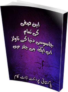 Jassosi Dunya By Ibn-e-Safi All Novels Download One PDF, all in one urdu books - aiourdubooks.net read online free novels