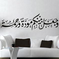 Y003高品質アラビア書道イスラム教徒の製品アッラーコーランアートウォール家の装飾ビニールデカール壁ステッカー