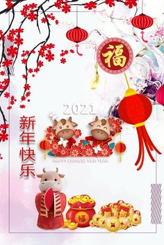 Lunar New Year Greetings, Chinese New Year Greeting, Happy Chinese New Year, Happy New Year, Money, Silver, Happy New Year Wishes
