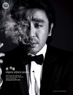 Seung-yong Ryoo