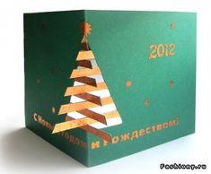 Готовность №1 / милые подарки на новый год