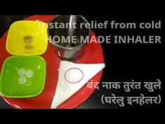 Its an amazing home remedy for cold.It is an ayurvedic medicine made from cardamom and camphor which is very effective like a medical inhaler and works magic. Blocked Nose, Cold Home Remedies, Nasal Congestion, Ayurvedic Medicine, When Someone, Medical, Make It Yourself, Bottle, Youtube