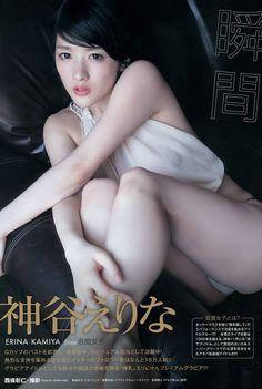 神谷えりな Erina Kamiya