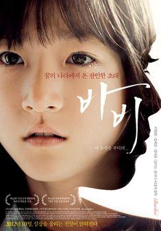 una hermosa y triste pelicula coreana justa o cruel de acuerdo al criterio de cada quien