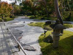Gardens of Japan | Japanese Gardens