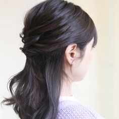Short Hair With Bangs, Short Hair Styles, Hair Bangs, Low Bun Hairstyles, Messy Bun, Hair Art, Health And Beauty, Hair Makeup, Face