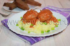 HowICook: Котлеты с коричневой подливой (семейный рецепт)