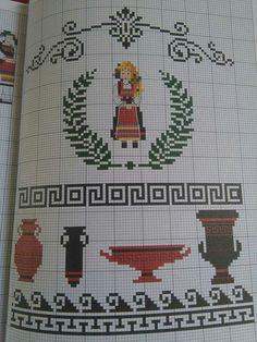 Folk Embroidery, Cross Stitch Embroidery, Embroidery Patterns, Cross Stitch Patterns, Knitting Patterns, Greek Pattern, Greek Design, Costume Patterns, Paisajes
