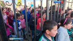 Вести.Ru: Россия гарантирует безопасность обратившихся на авиабазу Хмеймим