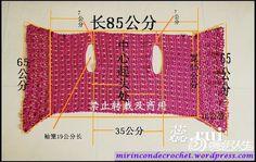 Les dejo el paso a paso de un lindo chaleco… « Mi Rincon de Crochet  full tuto of long bolero , facile