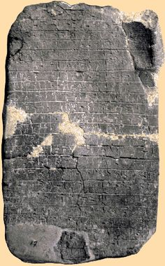 Athena Review, 3,3: Minoan Crete: Bronze Age Writing on Crete: Hieroglyphs, Linear A, and Linear B. Linear B text from Knossos (Herakleion Museum cat. #87; photo: Athena Review)