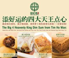 Tim Ho Wan : Michelin Star Dim Sum  How did we miss this when we went to Hong Kong?!