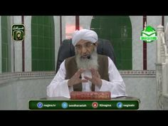 Surah Fatiha verse No.2 | Tafseer ul Quran At Nagina Masjid 27-10-2016 |