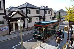 Kitano-ijinkan street : Kobe, Japan