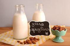 Πως φτιάχνω γάλα αμυγδάλου — Paxxi Sweets Recipes, Almond Milk, Glass Of Milk, Drinks, Food, Beverages, Essen, Drink, Beverage
