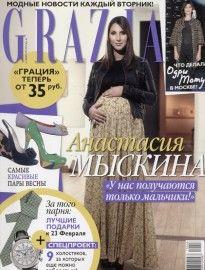 Nando Muzi on Grazia Russia - February 2012 Cover