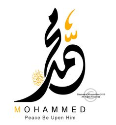 Can Muhammad give forgiveness? http://www.isaandislam.com/muhammad/can-muhammad-intercede-for-his-followers.html