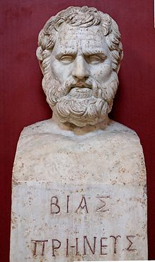 Bias (6th century BC) of Priene was a Greek sage. He was always reckoned among the Seven Sages of Greece. He was renowned for his goodness.