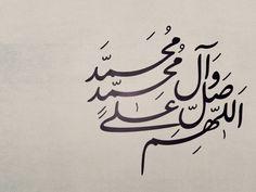 Selawat ke atas nabi Muhammad S. Shia News, Muharram Wallpaper, Cute Pastel Wallpaper, Islamic Quotes Wallpaper, Cute Love Cartoons, Peace Be Upon Him, Quran Verses, Prophet Muhammad, Arabic Words