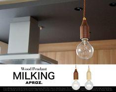 MILKING/ミルキングウッドペンダントライトAPROZ/アプロスソケットwoodペンダントライト照明ランプ天井ダイニングAZP-543-BR/NA