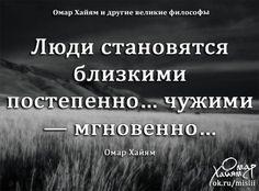 (17) Одноклассники