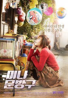 Korean Movie: Happiness for Sale (English title) / Mi-Na Stationary (literal title) Revised romanization: Mi-Na Moonbanggoo Hangul: 미나 문방구