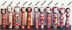 """Kokeshi - """"Traditional"""" dolls' shapes and patterns are particular to a certain area and are classified under 11 types; """"Creative"""" allow the artist complete freedom in terms of shape, design and color and were developed after WWII."""