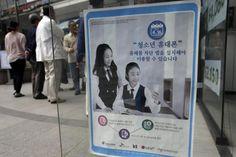 """Mama checkt per """"Smart Sheriff"""", was das Kind macht Wenn Jugendliche in Südkorea ihr Smartphone nutzen, sind sie nie für sich. Ihre Eltern können jederzeit mitlesen oder eingreifen. Die Software dafür ist legal und nun auch gesetzlich vorgeschrieben."""