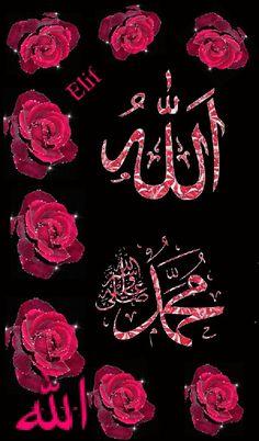 Allah, Arabic Calligraphy, Arabic Calligraphy Art