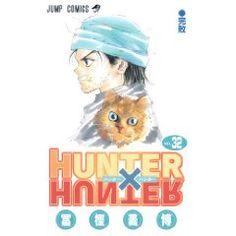 hunter×hunter32