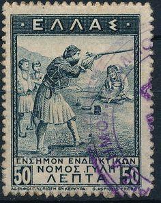 Greece Epirus 1914 Balkan War Occupation Used Scarce Revenue Stamp Z643 | eBay