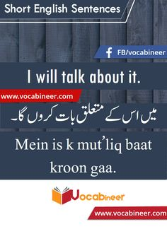 Learn English vocabulary in Urdu. English through Urdu made easy. Easiest way to learn English vocabulary in Urdu. English to Urdu Vocabulary. English Speaking Practice, English Learning Spoken, Learn English Words, English Study, English Lessons, English English, English Grammar, English Adjectives, English Sentences