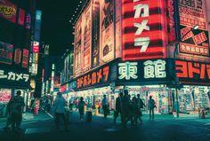Une sélection des magnifiques photographies nocturnes deMasashi Wakui, un photographe japonais qui capture les lumières de Tokyoavec beaucoup de talent et