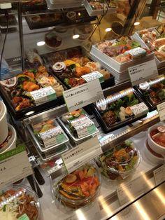 Shinagawa, Tokyo. Love buying obentos.