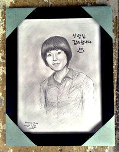 See Eun Hee