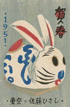 vintage japanese rabbit postcard