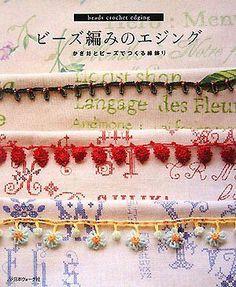 Beads Crochet Edging - Japanese Craft Book