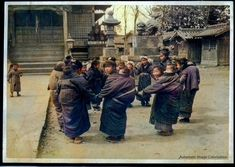 Old Pictures, Old Photos, Vintage Photos, Japanese Art, Professor, Tokyo, Culture, History, Bodies