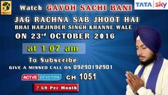 23rd October Schedule of Tata Sky Active Devotion Gurbani Channel..  Watch Channel no 1051 on Tata Sky to listen to Gurbani 24X7.. Give A Missed Call On 09290192901 Facebook - https://www.facebook.com/nirmolakgurbaniofficial/ Twitter - https://twitter.com/GurbaniNirmolak Downlaod The Mobile Application For 24 x 7 free gurbani kirtan - Playstore - https://play.google.com/store/apps/details?id=com.init.nirmolak&hl=en App Store…