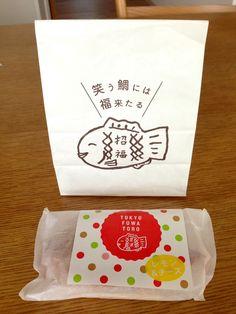 Tokyo Fuwatoro Taiyaki 東京ふわとろたい焼き レモン&チーズ