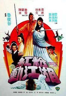 Chinese Kung Fu Movie Poster
