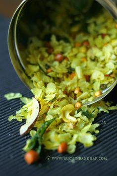 Ruchik Randhap (Delicious Cooking): Chuda | Poha Chivda | Spicy Beaten Rice Snack