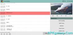 Easy Subtitles Premium v1.6.9 Apk