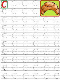 EDUCATIA CONTEAZA: LITERE PUNCTATE DE TIPAR Handwriting Worksheets For Kids, English Worksheets For Kindergarten, Alphabet Tracing Worksheets, Printable Preschool Worksheets, Preschool Writing, Preschool Letters, Alphabet Worksheets, Preschool Activities, Printables