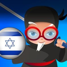 Professor Ninja Hebrew / Video App Preview (Trailer for iPhone)