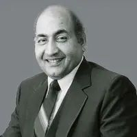 Mohammed Rafi White Glitter Wallpaper, Free Mp3 Music Download, Mp3 Song, Purple Flowers, Maine, Songs, Song Books
