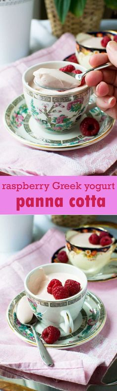 3-ingredient raspberry Greek yogurt panna cotta - perfect for Valentine's Day or any other special occasion.