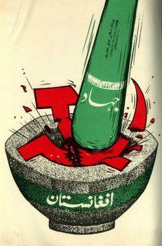 Propaganda Talibán antisoviética de la década de 1970.